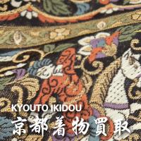 http://ikkidou.com/_src/sc957/logo2.png